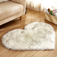 Heart Shape Warm Soft Smooth And Washable Rug Carpet Window Sofa Mat Seat Cover Corridor Entrance Bedside Room Decor Decoration