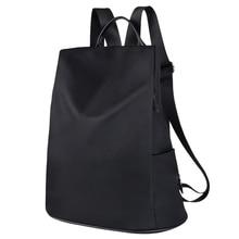 Coofit Designer Womens Brand Backpack Fashion Nylon Waterproof Anti Theft Womens Bag mochila escolar School Backpack