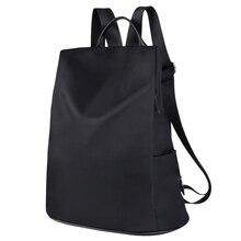 Coofit Designer femmes marque sac à dos mode Nylon étanche Anti vol sac pour femme mochila escolar école sac à dos