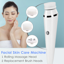 Electric 3 in 1 Facial Skin Care Machine USB Rechargeable Cl
