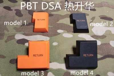 1 pc PBT DSA キーキャップ染料昇華日本 EU バージョン入力キーキャップ Steelseries の 6gv2 7 グラム Enter キー