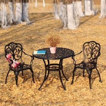 патио стол и стулья