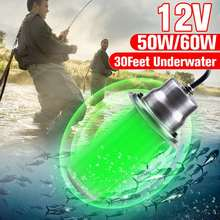 12V 50/60W 120 SMD Super Bright LED Lights IP68 Underwater Fishing Light Lures Fish Finder Lamp Attracts Prawns Squid Krill