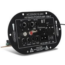 8 дюймов 10 дюймов 12 в 24 В 220 В три использования SF-2MIC Автомобильный цифровой усилитель монофонная Плата усилителя со встроенной функцией Bluetooth