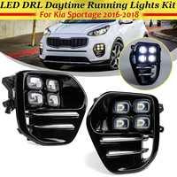 1 Pair Car LED Fog Light Lamp Daytime Running Light Set For Kia Sportage QL 2016 2017 2018 Auto White DRL Light Styling 12V