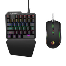 Hxsj J100 + A869 Keyboard Mouse Set 35 Kunci Mini USB Kabel 3200 Dpi 7 Tombol LED Optik Gaming Keyboard mouse Combo untuk PC Gamer(China)