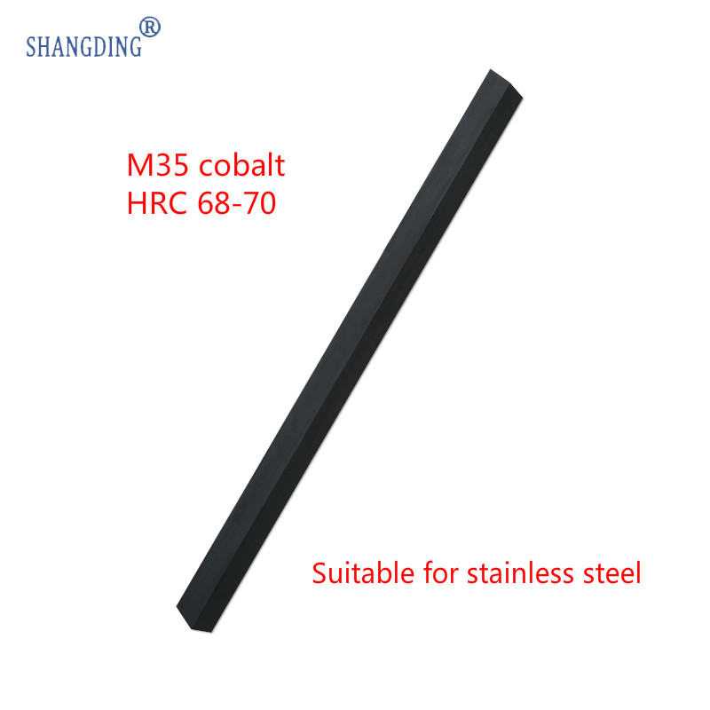 4 X 4 X200-22x 22 X200 Exceed Hard White Steel Knife Bar High Speed Turning Stainless M35 Contain Cobalt HRC68-70 HSS