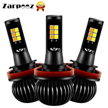 Zarpooz Fog Lights H1 H3 H4 LED H7 Led H8 H10 H27 HB4 X5 Car Yellow And White Car Led Bulb(China)