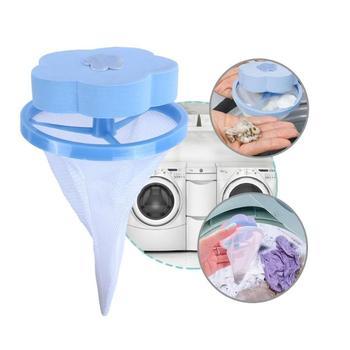 Bolsa de filtro de malla, Bola de lavandería, estilo flotante, reutilizable, lavadora, bolsa de trampa de malla, bolsa de filtro flotante, dropship
