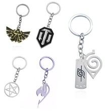 Japan Anime Naruto And Fairy Tail Keychains For Men Gothic Punk Star Tank Round Key Ring Child Gifts Car Bag Unisex Jewelry 2019