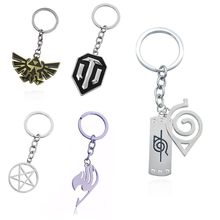 Japan Anime Naruto And Fairy Tail Keychains For Men Gothic Punk Star Tank Round Key Ring Child Gifts Car Bag Unisex Jewelry 2019(China)