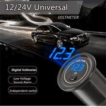 12 24 В синий светодиодный цифровой измеритель напряжения с