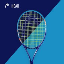 Genuine HEAD Tennis Racket Carbon Tennis Racquets With Bag Grip Tennis String Tenis Masculino Raquet HEAD Tenis Racket Grip 41/4(China)