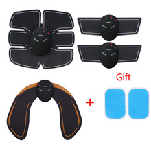 Smart Wireless Electric Muscle Stimulator Body Slimming Shaper Abdominal Buttocks Massager Hip Trainer Hips Exercise Health Care