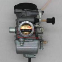 Новое поступление мотоциклетный EN125-1A 26 мм карбюратор для SUZUKI EN125-2 GS125 GS 125 GN125 GN 125 мотоциклетная часть
