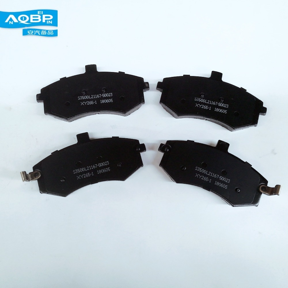 Brake System of JAC J5 J6 Car Auto Parts oe S3500L21167-50023 Front Brake Pads title=