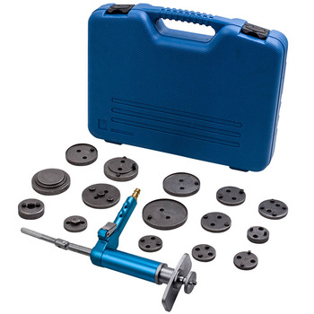 Air Assisted Pneumatic Brake Caliper Piston Rewind wind Back Tool Kit Air Power Brake Caliper Wind Back Tool Kit