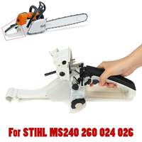 Gas Fuel Tank Rear Handle for STIHL MS260 MS240 026 024 Chainsaw 1121 350 0829 Alloy+Plastic 40x16x12.5cm Garden Power Tools