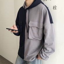 Spring New Men's Casual Hoodies M-2XL Young Students Stitching Contrast Color Loose Cotton Polyester Temperament Long Sleeves