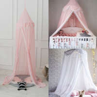 Baby Canopy Mosquito Net Anti Mosquito Princess Dome Ball Tassels Bed Canopy Girls Room Mosquito Repellent Tent