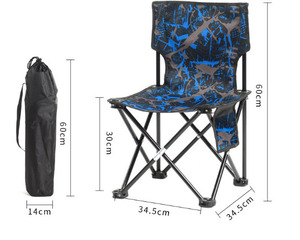 Image 3 - Creative Simple Outdoor Portable Folding Chair Outdoor Camping Beach Chair Fashion Personality Fishing Sketch Chair