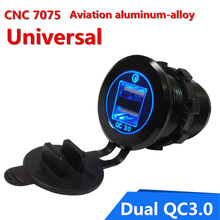 Motorcycle Aluminum-alloy QC3.0 Dual USB Socket Smart Charger Adapter CNC 7075 Aviation