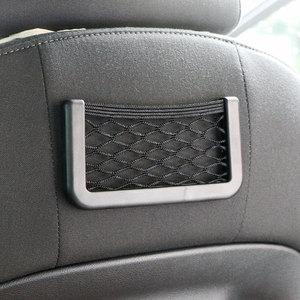 Image 2 - Onever Bolso Universal pequeño lateral para asiento de coche, organizador de bolsillo de malla con cordón, para billetera, teléfono, red