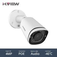 H.VIEW 4mp IP Camera Outdoor Nas IP Cameras Onvif/PoE Camera 4mp PoE Cameras Audio/Outdoor Smart IR Cold Start