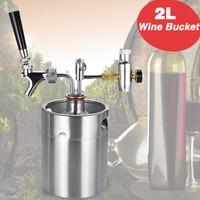 2L Mini Stainless Steel Beer Keg With Faucet Pressurized Home Beer Brewing Craft Beer Dispenser Growler Mini Beer Keg System