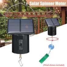 New 1.6V 0.35W Solar Spinner Motor High speed Large torquemotor Electric tool Electric machinery Solar wind chime(China)