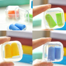 Hot 1 Pairs Protector Travel Ear Plugs Sleep Noise Reducer Soft Foam Earplugs Gift(China)