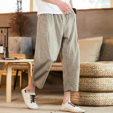 Spring new linen men's pants thin section loose Chinese style nine pants cotton wide leg harem lantern Hot Sale Free shipping 2017 spring new cowboy belt pants loose legs were thin pants wide leg pants