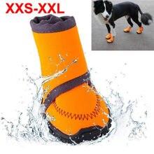 Зимние теплые ботиночки для собак; Водонепроницаемая противоскользящая защитная обувь; оранжевая резиновая обувь для дождливой погоды для маленьких собак; товары для домашних животных