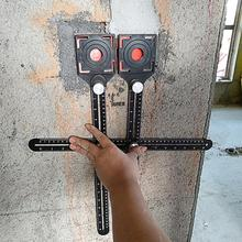 Плиточный локатор для открытия грязевой плитки магазин паста Напольная Плитка Стекло Vientiane Универсальный дырокол многофункциональный регулируемый инструмент