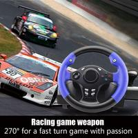 7in1 270degree Car Racing Steering Wheel With Responsive Pedals For PS4 For XBOX ONE/360 For Switch Android Simulation Drive
