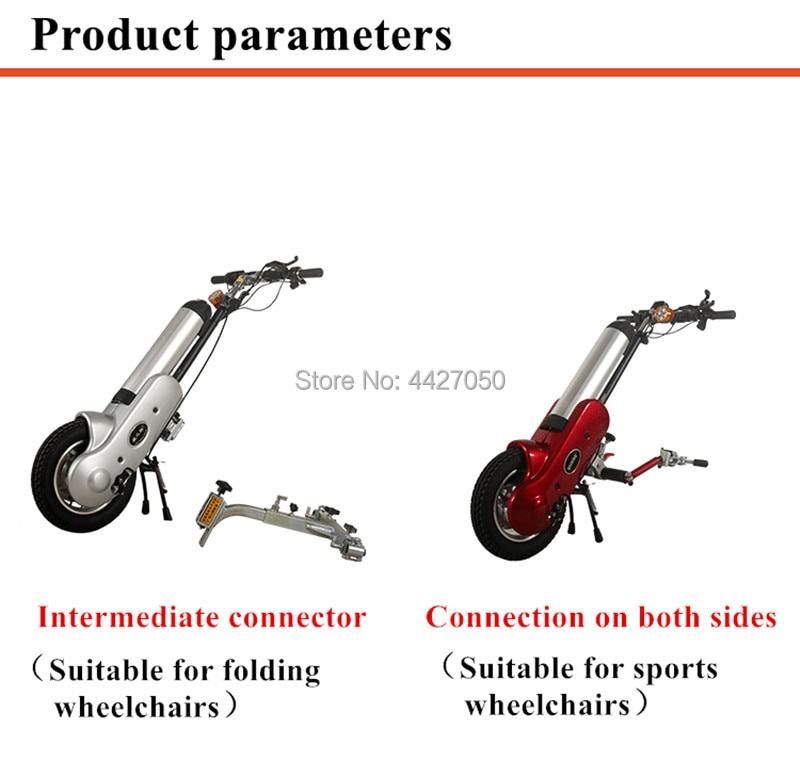 2019 Free shipping 12 inch 400W manual wheelchair sports wheelchair drive front electric handbike
