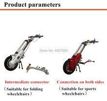 2019 High quality 12 inch 400W manual wheelchair sports wheelchair drive front, electric handbike