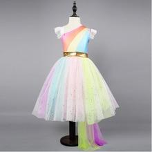 5189ac8ec ZJHT جديد الفتيات يونيكورن اللباس قوس قزح الترتر شبكة ملابس الأطفال عيد  ميلاد الأميرة حزب زي · 3 اللون