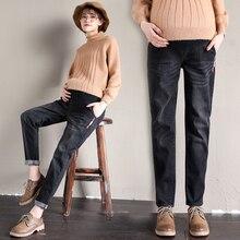 Джинсы для беременных женщин; эластичные хлопковые джинсовые брюки-карандаш; брюки для беременных с эластичной резинкой на талии; удобная одежда размера плюс