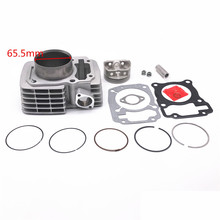 65.5MM Motorcycle Cylinder Kit For Honda XR150 CBF150 Upgrade 200cc Modified