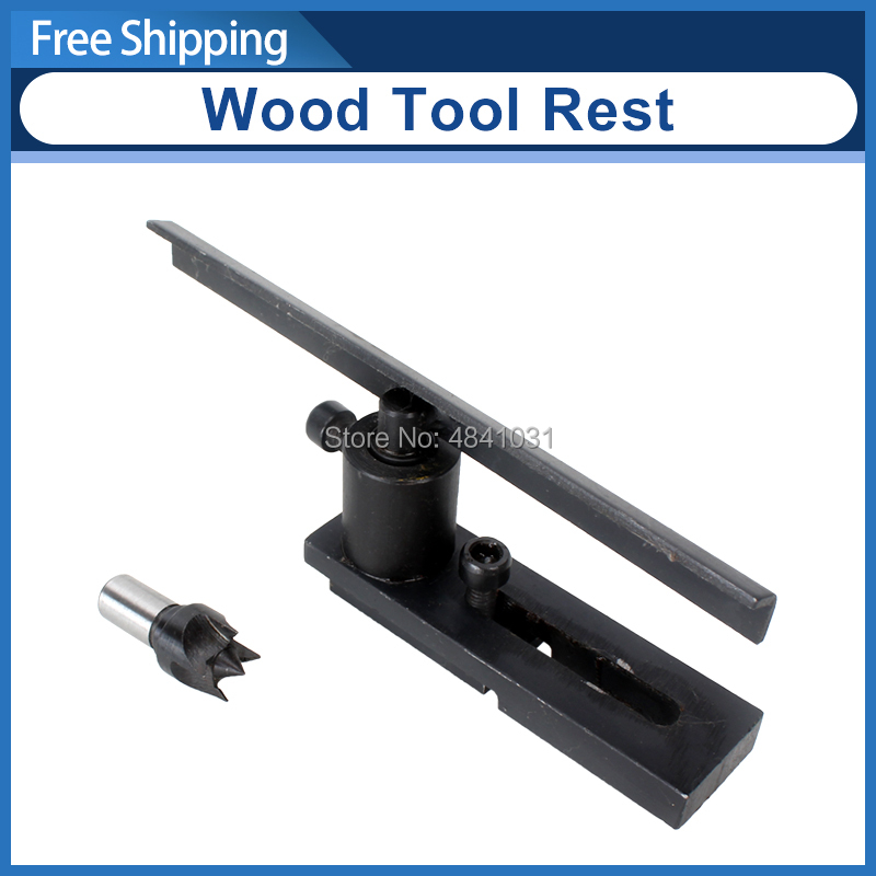 10mm Wood Toolrest With Center/Lathe Wood Tool Rest S/N:10157 SIEG C0