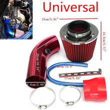 Red Pipe Diameter 3+Cold Air Intake Filter+Clamp+Accessories Car Air Intake Kit universal 76mm and 240mm height cold air filter red work 76mm air intake ep af002g