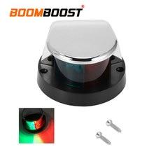 Red Green for Boat Marine Yacht bow-shaped side light Bi-Color Lamp Navigation Light zinc alloy 1 PC LED