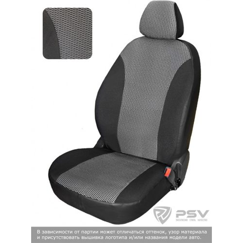 Cushion Cover PSV Hyundai Solaris I 2010-2017G.-CPF. Dark gray jacquard DBK (128145) чехол на автокресло azard standard hyundai solaris 2010 н в седан слитный задний ряд