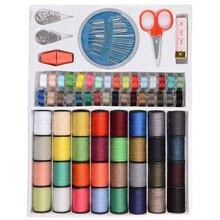Упаковка из 64 смешанных цветов, полиэфирная катушка, швейная нить, ручная швейная машина, рулон, прочный полиэстер, швейная нить, костюм
