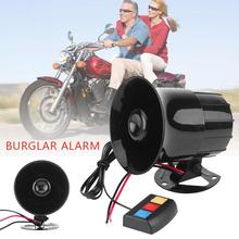 Мотоциклетная Автомобильная сигнализация, тревожная сирена, Громкая сигнализация, динамик, 3 тона, звук, 12 В, 30 Вт, аварийный усилитель звука