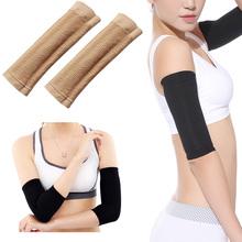 2Pcs Weight Loss Calories  Slim Slimming Arm  Sleeve Slimming Wraps Arm Weight Loss Fat Burning Wrap Bands