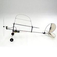 TY Model Indoor 224mm MINI Indoor Airplane Kit Hummingbird Light Thin Film Carbon Rod RC Aircraft BNF & Receiver& Servo