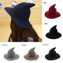 Хит, Женская Современная шляпа ведьмы, складной костюм, острый носок, шерсть, фетр, вечерние шапки на Хэллоуин, шляпа ведьмы, теплая шапка на осень и зиму