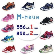MMnun Children Shoes Toddler Kids Orthopedic Kids Shoes Unisex Training Baby Shoes Sneakers For Girls Hook And Loop Size 20-24(China)
